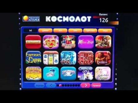 Сайт Cosmolot - лидер среди игровых клубов в интернете